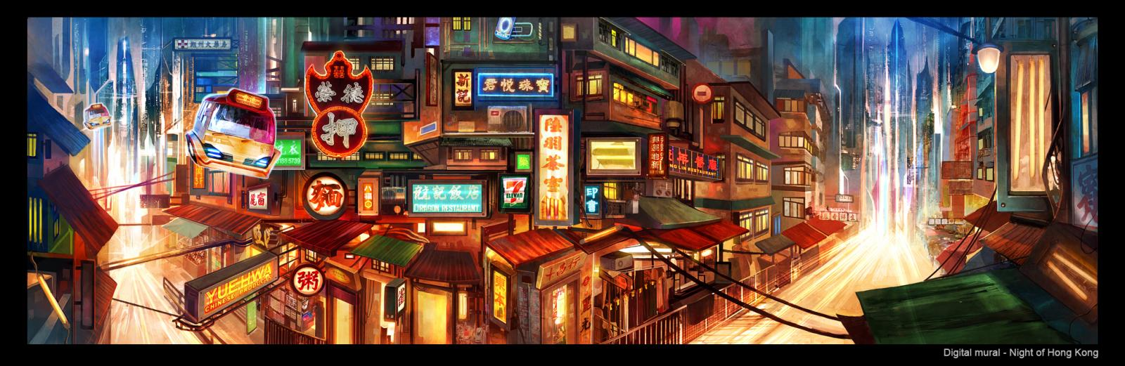 Night of Hong Kong - Digital