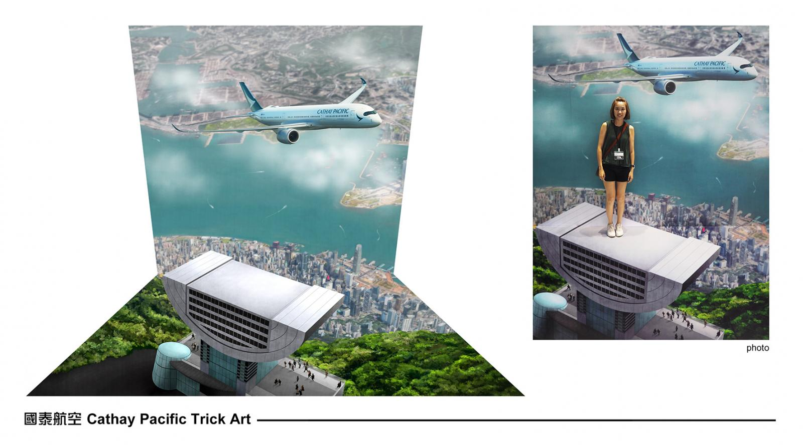 Cathay Pacific booth Trick Art