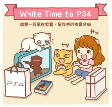 Sony PS4 Promotion