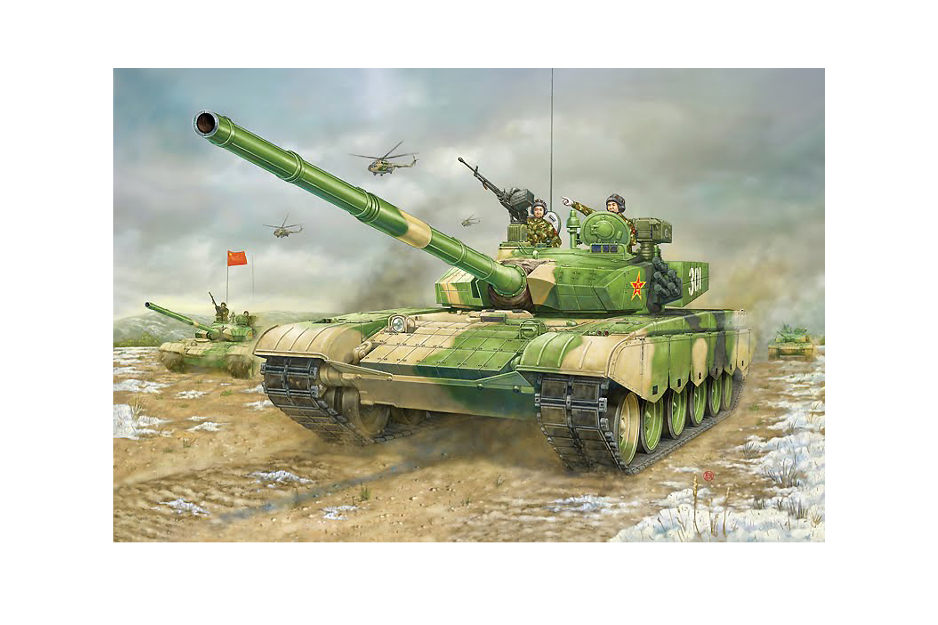 Chinese main battle tank 99G