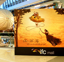 IFC X'mas Promotion Finished Display A