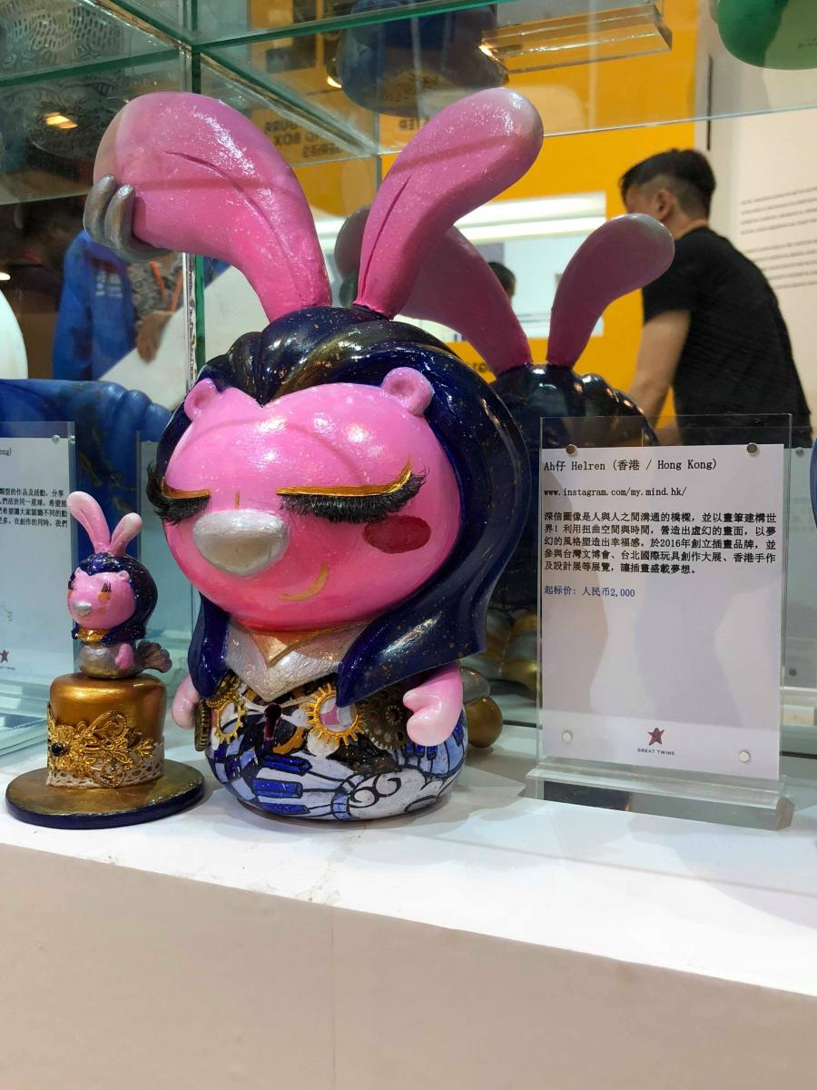 Singapore Toy Brand Merlion X My Mind at Beijing Toy Show 2018