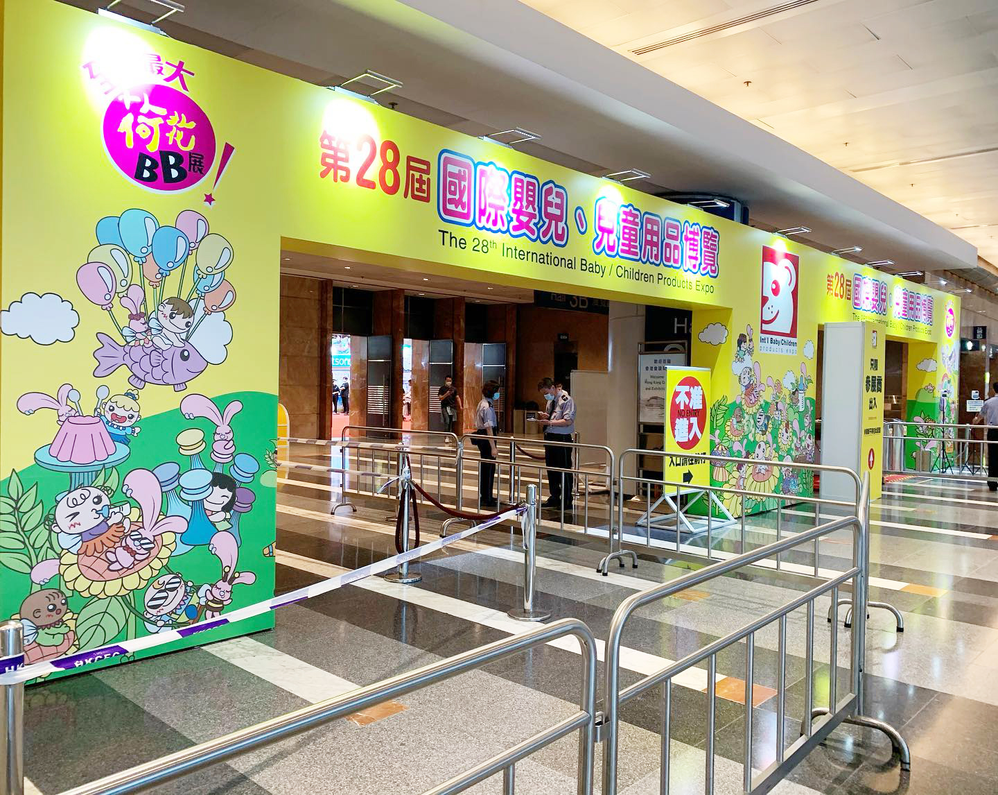 The 28th International Baby/ Children Products Expo