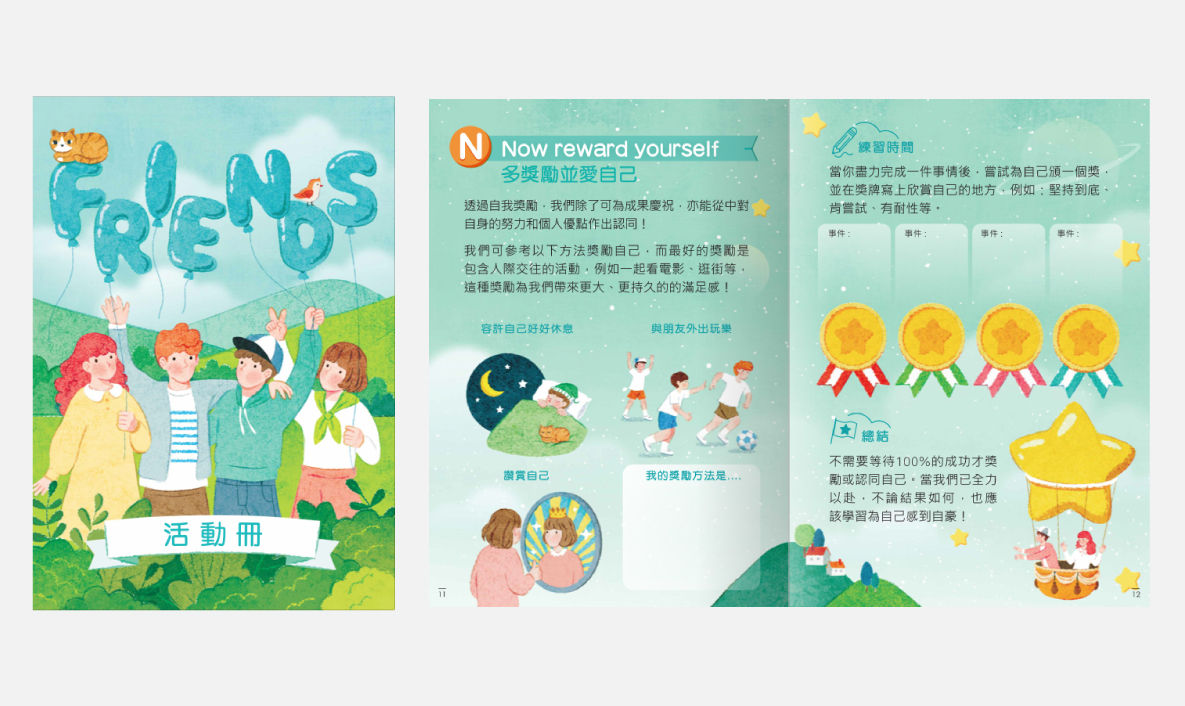 TWGHs Ho Yuk Ching Educational Psychology Service Centre - booklet