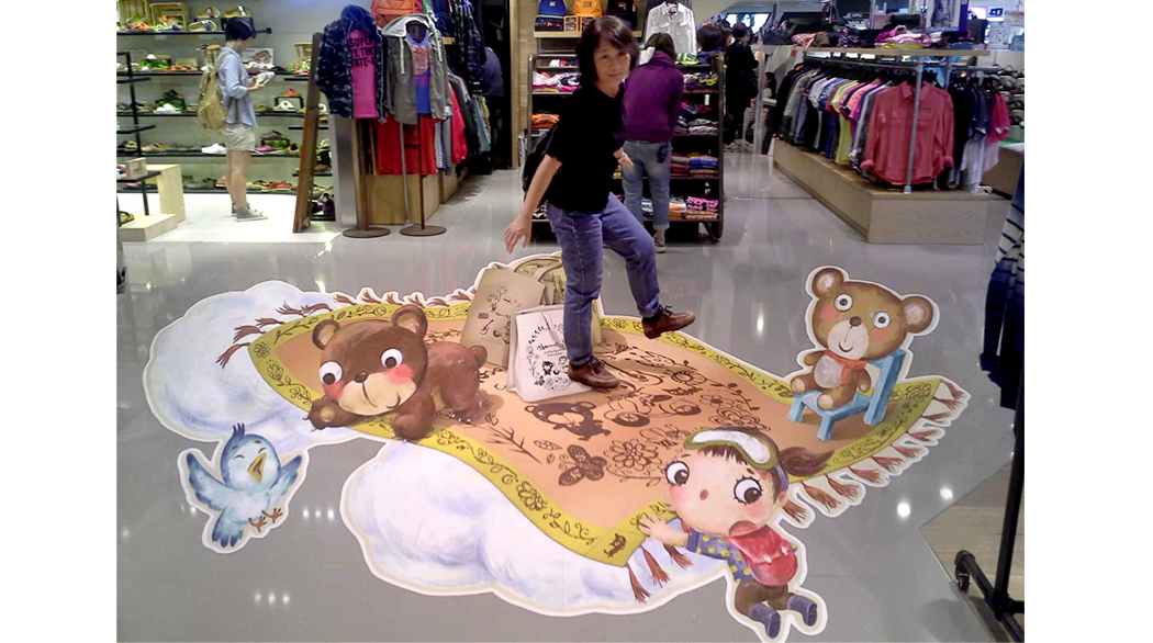 3D Trick Art-Sogo Department Store