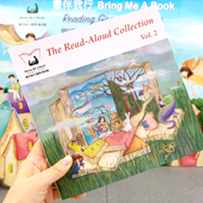 BRING ME A BOOK - The Read-aloud Collection