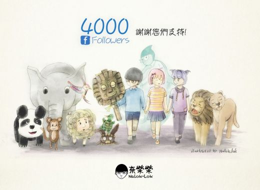 FB 4000 followers anniversary
